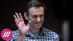 Дождь. «Критический вопрос для режима»: как приговор Навального изменит протестное движение в России от 20.02.2021