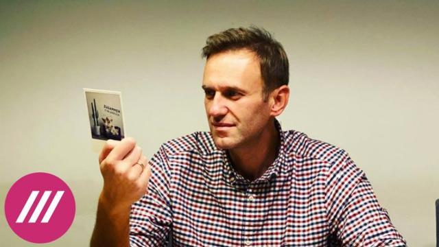 Телеканал Дождь 18.02.2021. «Будет очень плохо»: чем для россиян обернется неисполнение решения ЕСПЧ по делу Навального