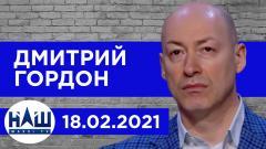 Одиночество Скабеевой. Как Порошенко рэкетировал Медведчука. Муха Путин. Майдан