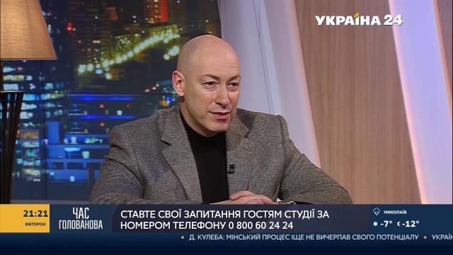 Дмитрий Гордон 22.02.2021. Против переименования проспекта Бандеры обратно в Московский
