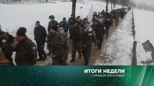 Итоги недели с Ирадой Зейналовой 14.02.2021