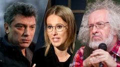 «Убили бы Собчак и Венедиктова». Эксклюзивные подробности из дела об убийстве Бориса Немцова