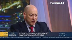 Дмитрий Гордон. Путин окончательно потерял молодежь – в их глазах он выживший из ума дед от 03.02.2021