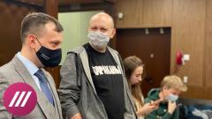 Дождь. Месть за журналистскую деятельность. За что главред «Медиазоны» Сергей Смирнов получил 25 суток от 03.02.2021
