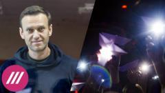 Дождь. «Я удивлен, как пропагандисты перепугались»: Евгений Ройзман об акции с фонариками от 15.02.2021