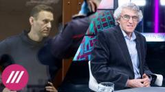 Дождь. Уроки от Путина: как он запугивает «верхнюю тысячу» и сработал ли план с ветераном против Навального от 13.02.2021