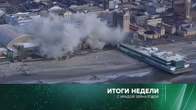 Итоги недели с Ирадой Зейналовой 21.02.2021