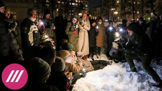 Телеканал Дождь 15.02.2021. Как прошла акция в поддержку Навального «Любовь сильнее страха»