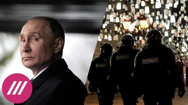 Телеканал Дождь 14.02.2021. Доктрина Кремля не работает на молодежь: чем Путин объяснил акции в поддержку Навального