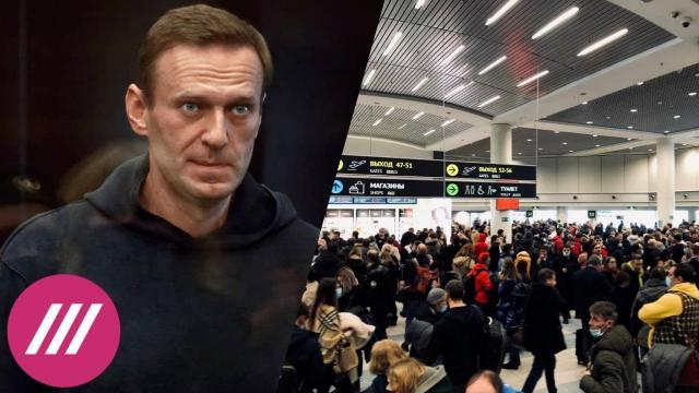 Телеканал Дождь 13.02.2021. Навальный обратился в Совет Европы из-за приговора. Снежный коллапс в Москве. Будущее Гуантанамо