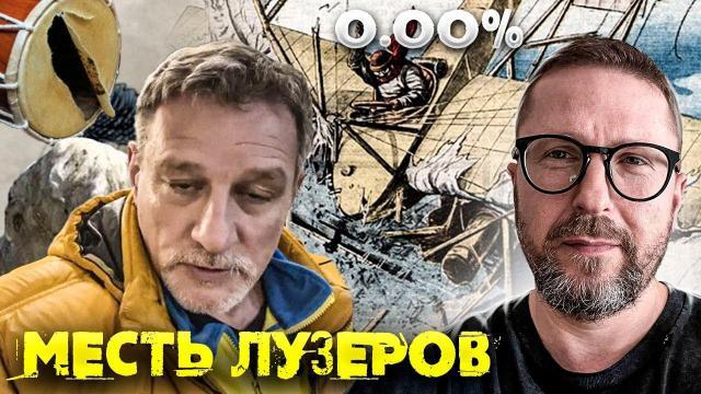 Анатолий Шарий 13.02.2021. Последний шанс ОП или месть лузеров страшна