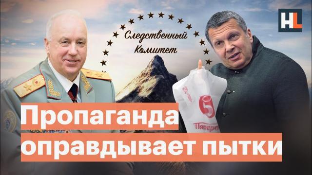 Алексей Навальный LIVE 12.02.2021. 25-й кадр и «подышать в пакетик»: обзор пропаганды
