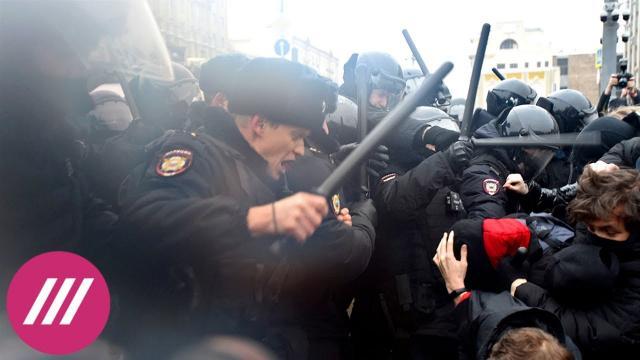Телеканал Дождь 13.02.2021. «Мне стало стыдно ходить в этой форме»: полицейский об увольнении из-за акции за Навального