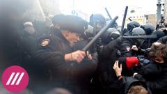 Дождь. «Мне стало стыдно ходить в этой форме»: полицейский об увольнении из-за акции за Навального от 13.02.2021