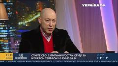 Дмитрий Гордон. Весь путь СССР, особенно до 1953 года, был усеян человеческими трупами от 16.02.2021