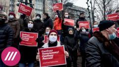 В Telegram слили личные данные сторонников Навального