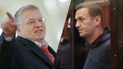 «Авантюрист и диверсант!» Жириновский призвал к жестким мерам против сторонников Навального
