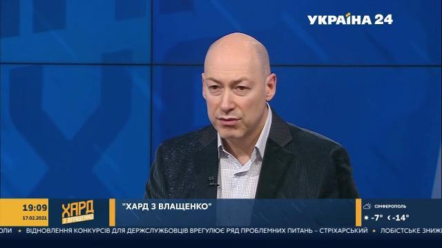 Дмитрий Гордон 23.02.2021. Если журналист не работает за российские деньги, опасаться ему за свою профессию нечего