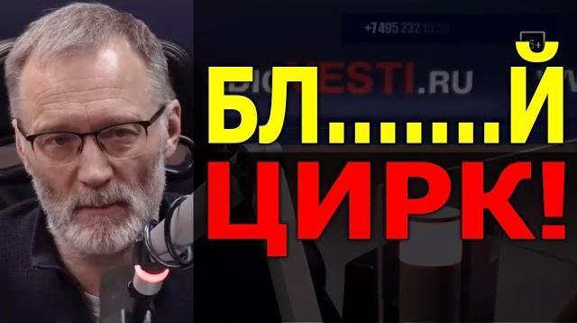 Железная логика с Сергеем Михеевым 20.02.2021. Бл... ...й цирк! Перегруппировка пронавальных сил. Таинственный отлёт Навальной