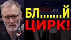 Железная логика. Бл... ...й цирк! Перегруппировка пронавальных сил. Таинственный отлёт Навальной от 20.02.2021