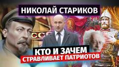 Дзержинский и/или Невский – кто и зачем стравливает патриотов