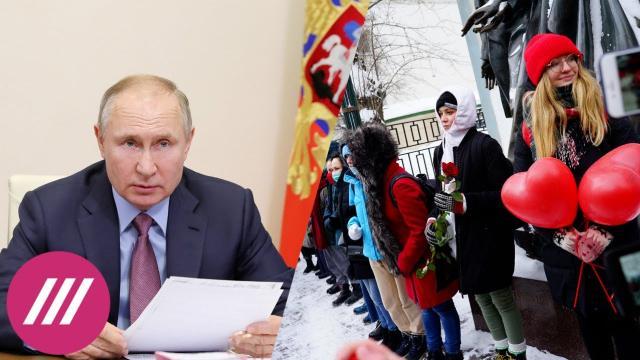 Телеканал Дождь 14.02.2021. Акции в поддержку Навального в России. Что Путин ответил главредам СМИ. Импичмента Трампу не будет