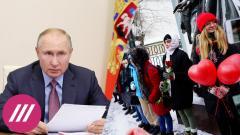 Дождь. Акции в поддержку Навального в России. Что Путин ответил главредам СМИ. Импичмента Трампу не будет от 14.02.2021