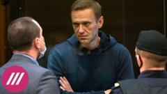 Дождь. «Оберштурмбанфюрер» и «внук-проститутка»: как проходит самый странный суд над Навальным от 16.02.2021