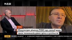 Дмитрий Гордон. Спор с Магой о том, правильным ли решением было закрытие каналов Медведчука от 17.02.2021