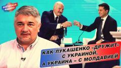 Политическая Россия. Как Лукашенко «дружит» с Украиной, а Украина – с Молдавией от 16.02.2021