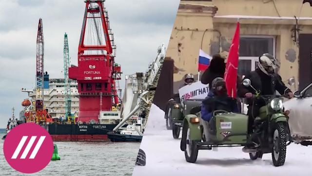 Телеканал Дождь 23.02.2021. Последствия санкций ЕС из-за Навального. Россия отметила 23 февраля. И о погоде