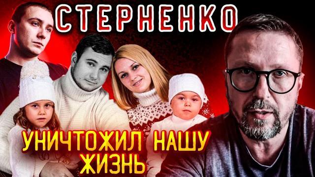 Анатолий Шарий 28.02.2021. У меня счастье от приговора Стерненко