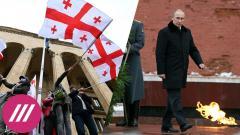 Арест лидера оппозиции в Грузии. 23 февраля в России. Скандал вокруг хоккеиста Панарина