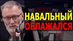 Железная логика. Границы надо отодвигать. Лукашенко придётся уходить. Страх смерти у богатых 15.02.2021