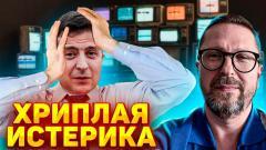 Анатолий Шарий. Месть хриплой истерички от 25.02.2021