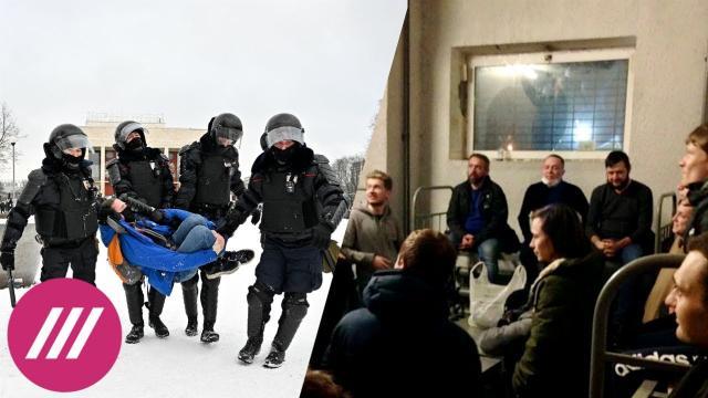 Телеканал Дождь 12.02.2021. Забросили в камеру прямо в наручниках за спиной: что изменилось в Сахарово за последнюю неделю