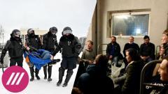 Дождь. Забросили в камеру прямо в наручниках за спиной: что изменилось в Сахарово за последнюю неделю от 12.02.2021