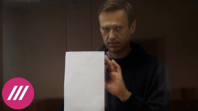 Телеканал Дождь 23.02.2021. Почему ЕС отказались от санкций против бизнесменов из-за Навального