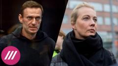 Дождь. Алексей Навальный в ИК-2: что это за колония? Юлия Навальная ответила на извинения Лебедева за фейк от 28.02.2021