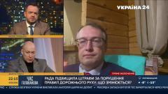 Антон Геращенко о повышении штрафов за нарушение ПДД и зарплатах в полиции