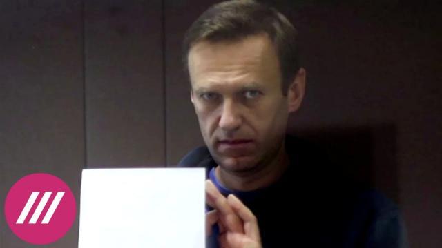 Телеканал Дождь 16.02.2021. Рецепт огурцов для Навального и призрак нового дела. Третий день суда по делу о клевете на ветерана