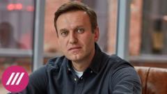 Дождь. На что повлияет лишение Навального статуса «узника совести» и при чем здесь колумнистка из RT от 24.02.2021