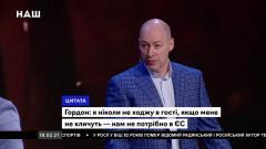 Дмитрий Гордон. Охреневший Янукович. Бойня на Майдане и сакральные жертвы от 20.02.2021