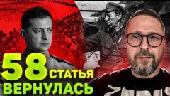 Анатолий Шарий. Я не платил Зеленскому от 17.02.2021