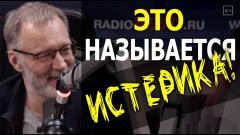 Железная логика. Ставка на Навального не сыграла, и началась истерика… Всё закончилось большим скандалом от 26.02.2021
