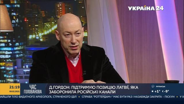 "Дмитрий Гордон 16.02.2021. О пикете националистов возле телеканала ""НАШ"""