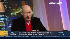 """О пикете националистов возле телеканала """"НАШ"""""""