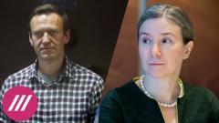 Дождь. «Враг всех россиян»: Екатерина Шульман о том, как власть пытается дискредитировать Навального от 24.02.2021