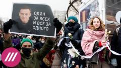 Дождь. «Либо мирная революция, либо бессмысленный и беспощадный бунт»: к каким протестам готовиться дальше от 15.02.2021