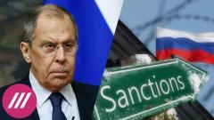 Санкции против олигархов считаются разрывом отношений с РФ? Депутат Европарламента ответил Лаврову